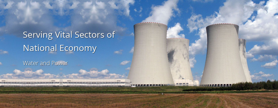 nuclear thermal power station